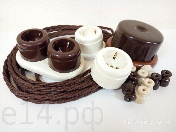 коричневая ретропроводка