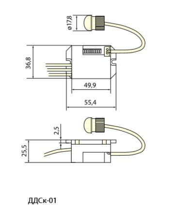 размеры датчика ДДСк-01